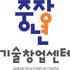 성북구중장년기술창업센터